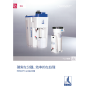 油水分離装置『OWAMAT(R)』 表紙画像