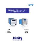 エンドポイントディテクタ― SD1024Xシリーズ 表紙画像
