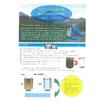 電気分解排水処理装置『MICRO WATER SYSTEM』 表紙画像