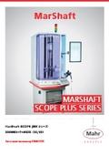 【製品カタログ】非接触式シャフト測定機『MarShaft SCOPE plus シリーズ』 表紙画像