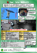 監視カメラ SEMI-LED4P-JH3+KER-AHD1080