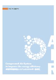 【ホワイトペーパー】産業用圧縮空気システムのエネルギー効率化 表紙画像
