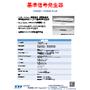 SSI製品紹介_NFS220;NSF220plus.jpg
