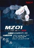 不二越 高速・高精度 1kg可搬ミニロボット MZ01 表紙画像