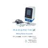 日本語まとめ資料_MarqMetrix and Raman Intro_QbD_1.jpg