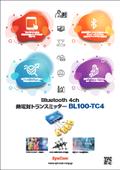 4ch熱電対_Bluetooth無線測定システム