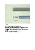 【加工技術】電機・電子部品用内部配線材