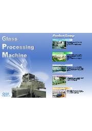 ガラス加工機製品カタログ 表紙画像