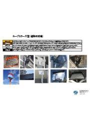 カーブミラー・ガレージミラーの選び方【色】 表紙画像