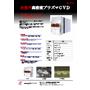 プラズマCVD装置『PEGASUS』 表紙画像