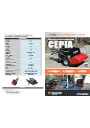 自走式アスファルト及びチッピング材敷き均し機械『CEPIA』 表紙画像
