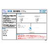Tcc-B001 案件管理システム.jpg