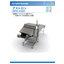 連続投入型高速冷凍スライサー 『アストロン WPN-A360』 表紙画像