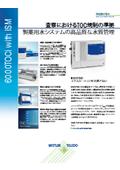 【製品カタログ・水質管理】全有機炭素計測装置 6000TOCi データシート