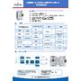 製品概要シート(TMC7300-EVAL).jpg