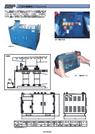 マルチ電動ポンプユニット『ESP-11』 表紙画像
