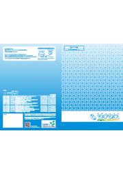 良質 再生プラスチック使用 緩衝材 プチプチ総合カタログ 表紙画像