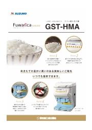 ライス盛り付け機 Fuwarica『GST-HMA』 表紙画像