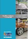 【ぐっどふろあ施工事例集】アメリカで先駆的なコンクリート床仕上/改修工法の施工事例写真集です 表紙画像