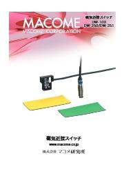 磁気近接センサー・スイッチ N極・S極 個別出力 表紙画像
