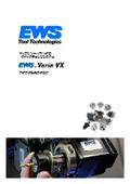 EWSカタログ Varia VX