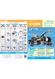 軽量&携帯性に優れた管内検査システム「ロビオン」 表紙画像
