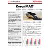 【送付用】Kyron MAX 日本語フライヤー 201909.jpg