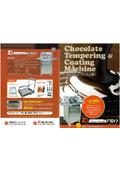 チョコレートのテンパリングとコーティング装置 チョコマスタープロ