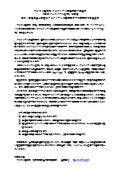 保水パックパネル 発表記事