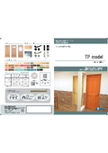 無垢建具(ドア)『TP model』カタログ
