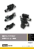 TAIYO 油圧ソレノイドバルブ 「D1VWシリーズ NG06」 表紙画像