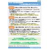 NA-MUの動画編集・作成サービス.jpg