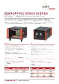 PXI Express システム 8スロット