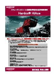 スウェーデン鋼・弱酸性環境対応鋼板「Hardox HiAce」 表紙画像