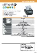 ラベルモバイルプリンター『MP-B30L』