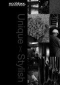 エコブロックスAM Unique × Stylish カタログ