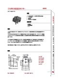 圧力センサ| ミリボルト出力圧力センサーAXCX Cグレード