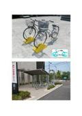 独立型駐輪台 チャリンコキャッチャー使用例