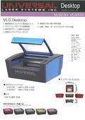 レーザー加工機 デスクトップ型 製品カタログ