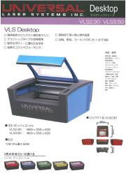 レーザー加工機 ディスクトップ型 製品カタログ 表紙画像