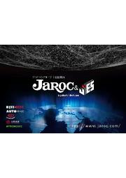 ジャロック(JAROC) 会社案内 表紙画像