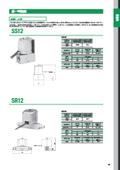 水・温水・蒸気用製品 表紙画像