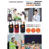 catalog_trn_1375676662.jpg