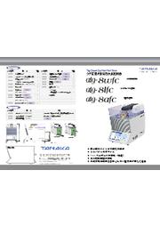 タグ密閉式自動引火点試験器『atg-8シリーズ』カタログ 表紙画像