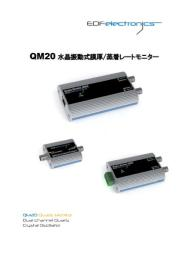 QM20 水晶振動式膜厚蒸着モニター 表紙画像
