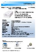 AGV XFシリーズ TYPE B:シャープ 表紙画像