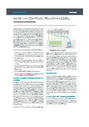 PanFS ハイパフォーマンスパラレルファイルシステム 表紙画像