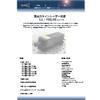 高出力ラインレーザー光源ILS /FIRELINEシリーズ.jpg