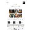 Case Study ホテル(ポート)・pdf.jpg