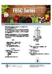 サニタリー背圧レギュレーター FB5Cシリーズ 表紙画像